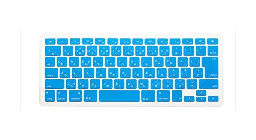Cubierta del teclado japonés 2013 2014 2015 protector para MACbook Air Pro 13 15 17 para MAC libro Air Retina 13.3 15.4 Japón-cielo azul