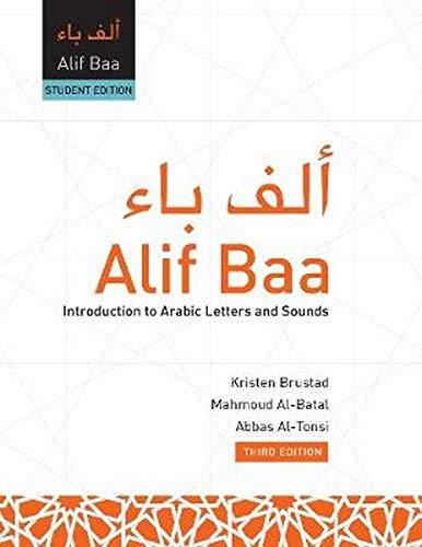 Alif Baa: Introduction to Arabic Letters and Sounds (Al-kitaab Arabic Language Program) (Arabic Edition)