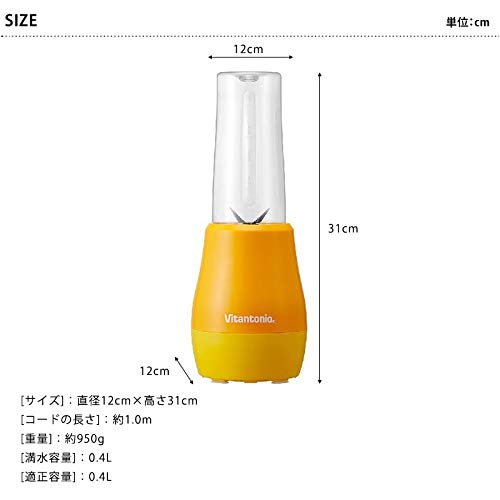 ビタントニオマイボトルブレンダーVitantonioMYBOTTLEBLENDER[オレンジ/VBL-50]