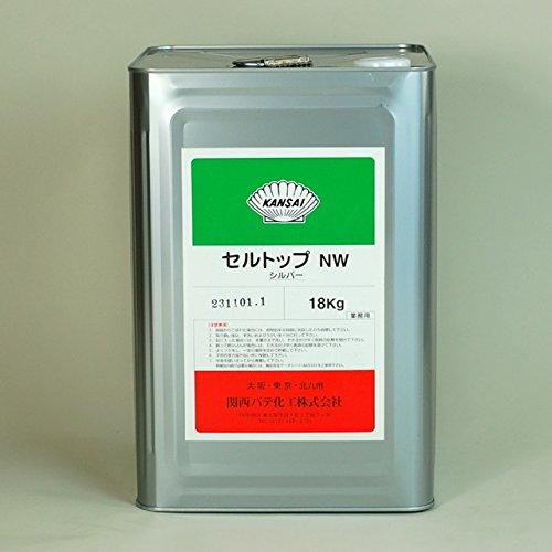 防水層保護美装塗料 セルトップNW(非歩行用) シルバー 15Kg