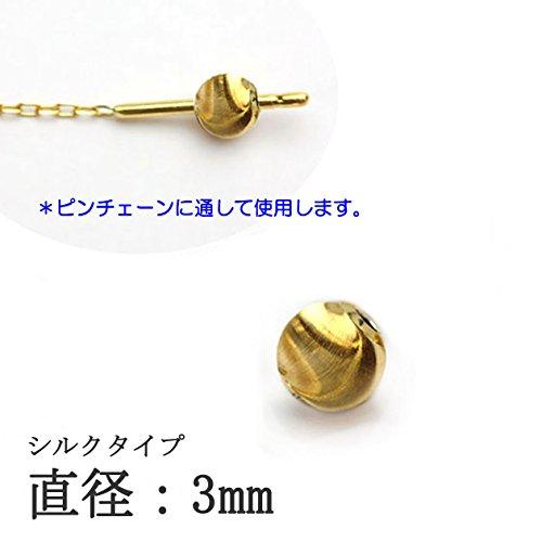 『[ ハッピーボム ] K18 シリコン入り ムーブボール シルクタイプ 3mm 1個 18金 イエローゴールド 189MVBL_SLK_30』の3枚目の画像
