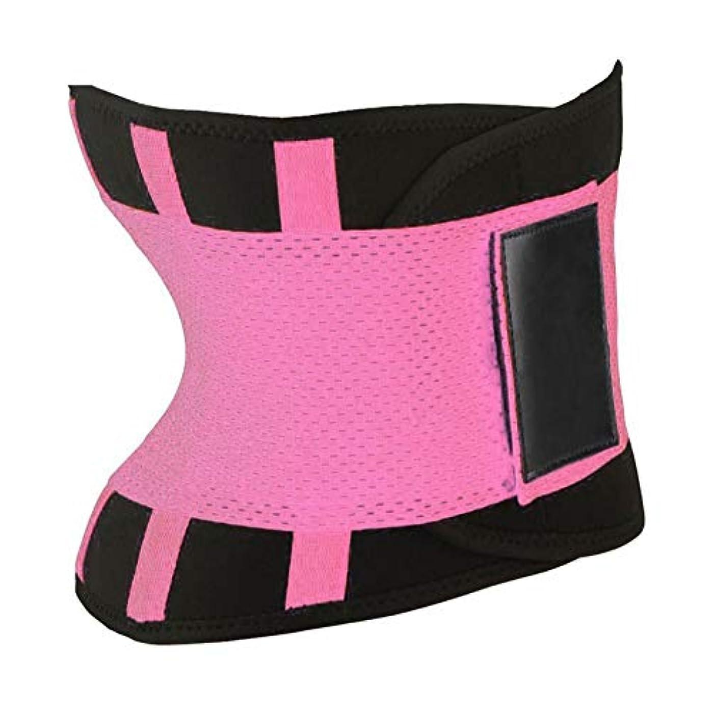 移動する武器弱い快適な女性ボディシェイパー痩身シェイパーベルトスポーツレディースウエストトレーナーニッパーコントロールバーニングボディおなかベルト - ピンクL