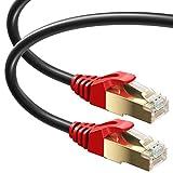 MutecPower 15m CAT7 Câble réseau Ethernet RJ45 - Application Exterieur, imperméable - SFTP - 600 MHz - Noir 15 mètres avec Attaches et Pinces