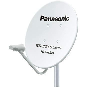 パナソニック 45型BS・CSデジタルハイビジョンアンテナ TA-BCS45R3
