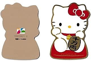 台湾 悠遊カード 招き猫 台湾MRTカード