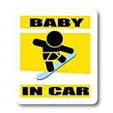 わーるどくらふと BABY IN CAR ステッカー (きいろ) スノボ・スノーボードバージョンB  青板 ベビー・赤ちゃんが車に乗っています