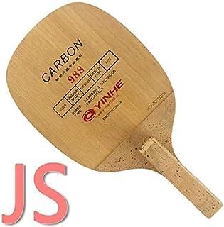 Table Tennis Rackets - Original Yinhe Milky Way Galaxy Yinhe 988 Japanese penhold table tennis pingpong blade YUG