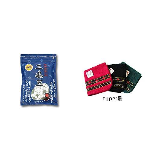 [2点セット] 飛騨 打保屋 駄菓子 三嶋豆(150g)・さるぼぼ 刺繍ミニタオル【黒】