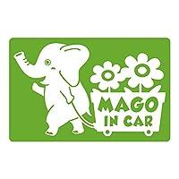 imoninn MAGO in car ステッカー 【マグネットタイプ】 No.76 花屋のゾウさん (黄緑色)