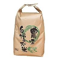 山形県産 はえぬき 5kg 紙袋 令和2年度産 (1分づき 4.95kg)