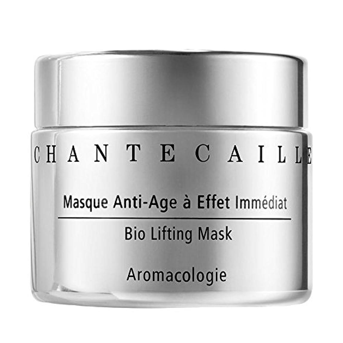 増強する免除する興奮シャンテカイユバイオダイナミックリフティングマスク x4 - Chantecaille Biodynamic Lifting Mask (Pack of 4) [並行輸入品]