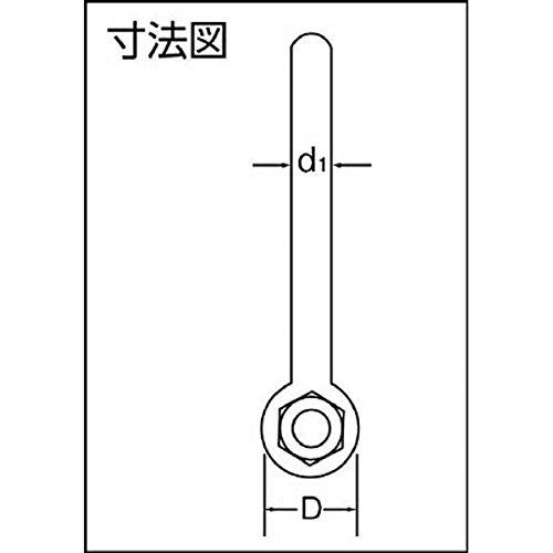 大洋製器工業 大洋 強力長シャックル 4t TSL4X160 1個 407-2685