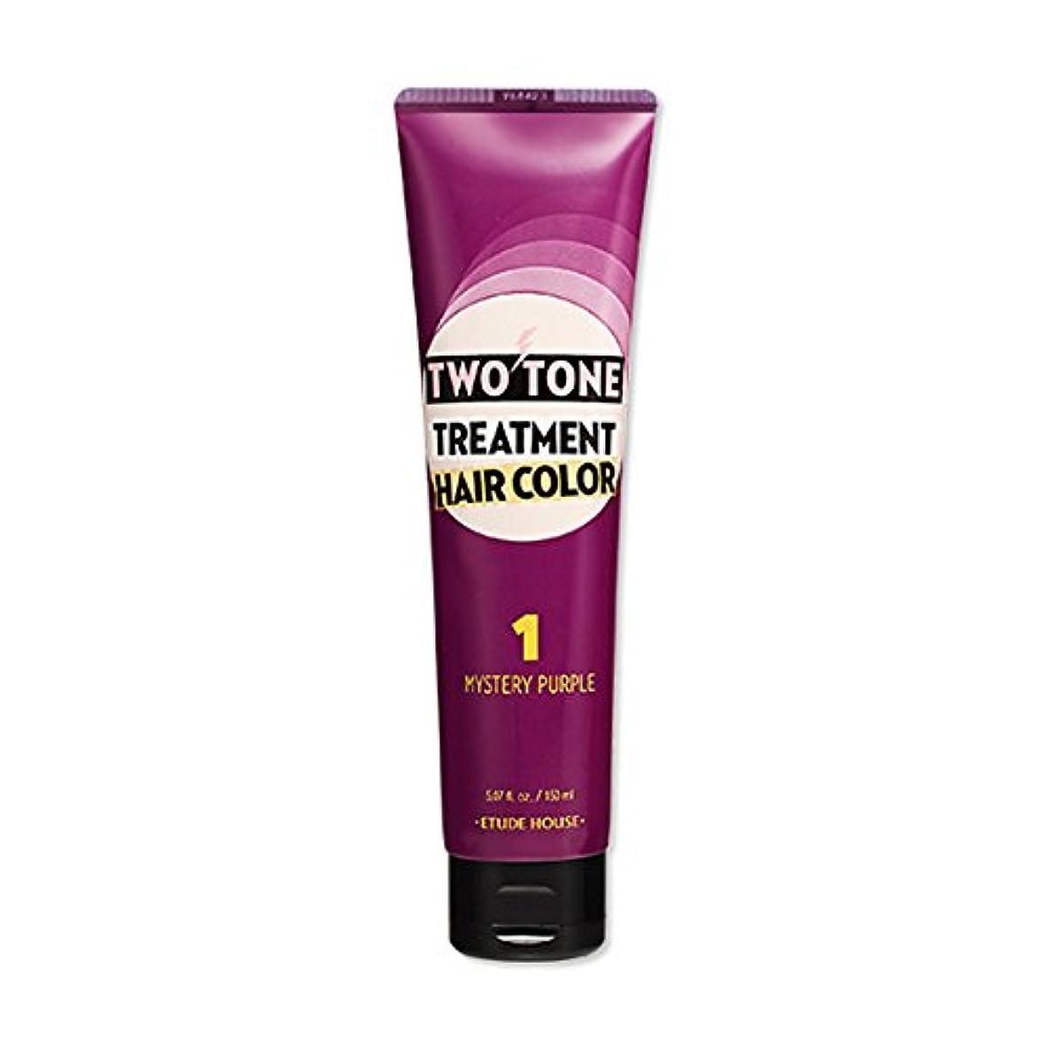 運ぶ後ろにジョガーETUDE HOUSE Two Tone Treatment Hair Color 1.MYSTERY PURPLE / エチュードハウス ツートントリートメントヘアカラー150ml (1.MYSTERY PURPLE) [並行輸入品]