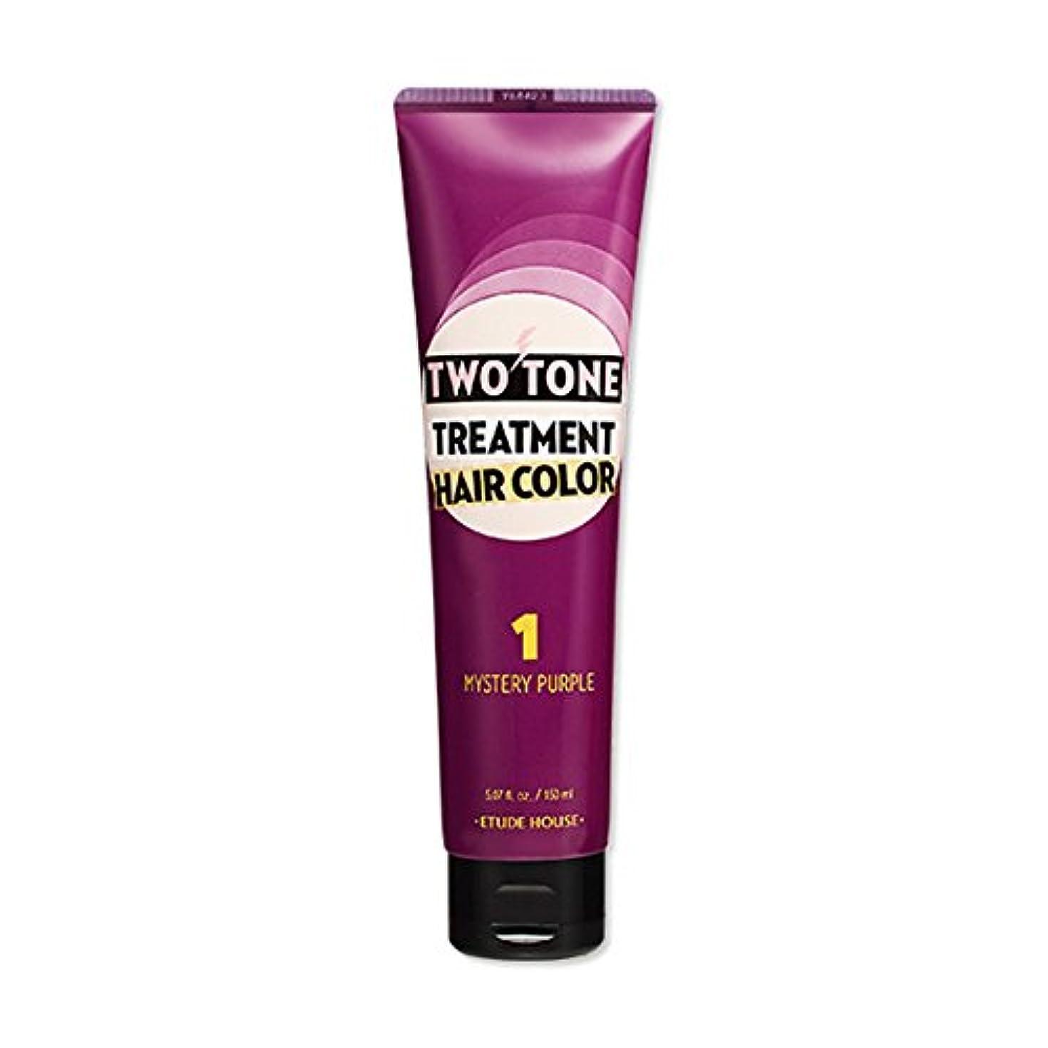 ストレッチ鉄変換ETUDE HOUSE Two Tone Treatment Hair Color 1.MYSTERY PURPLE / エチュードハウス ツートントリートメントヘアカラー150ml (1.MYSTERY PURPLE) [並行輸入品]