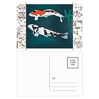 カップルの伝統は、対中国の魚 公式ポストカードセットサンクスカード郵送側20個
