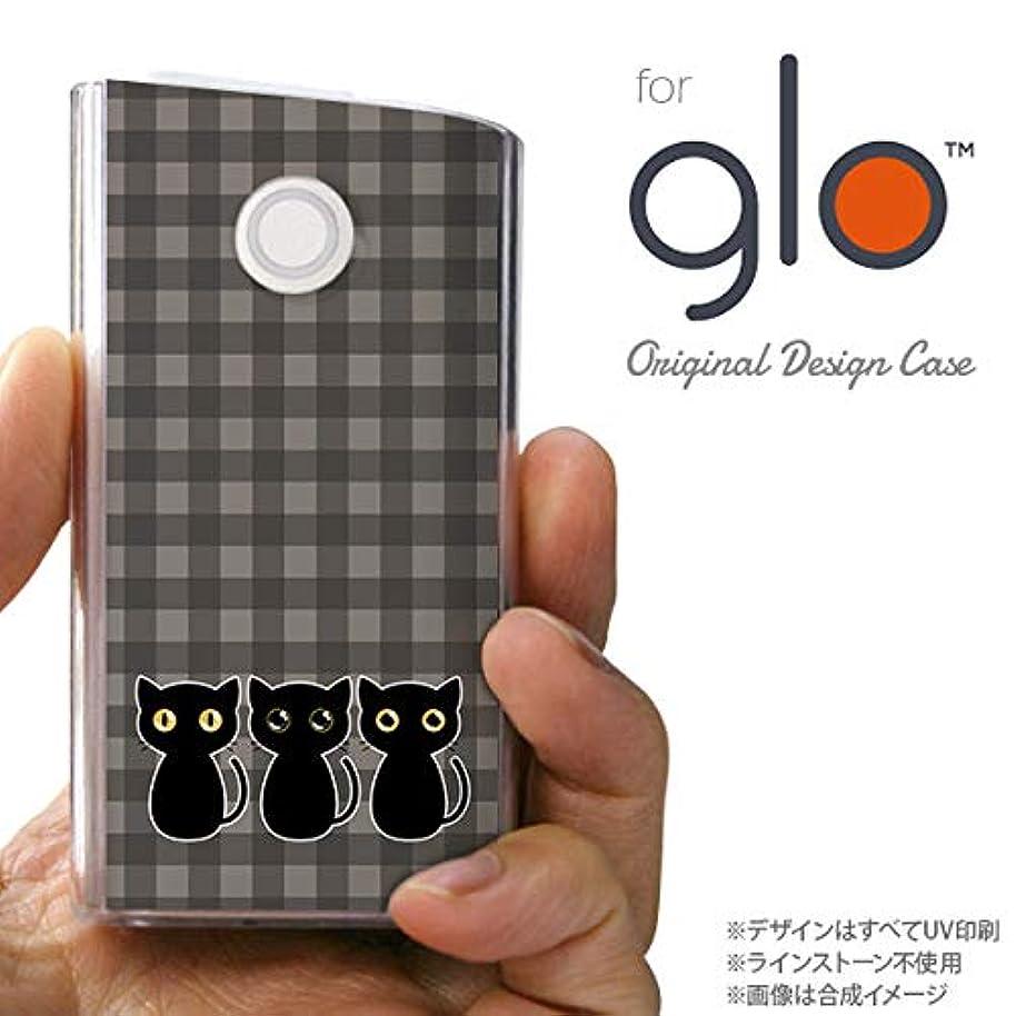 ゴミ箱を空にするさようなら悩むglo グローケース カバー グロー 猫C グレー nk-glo-1136