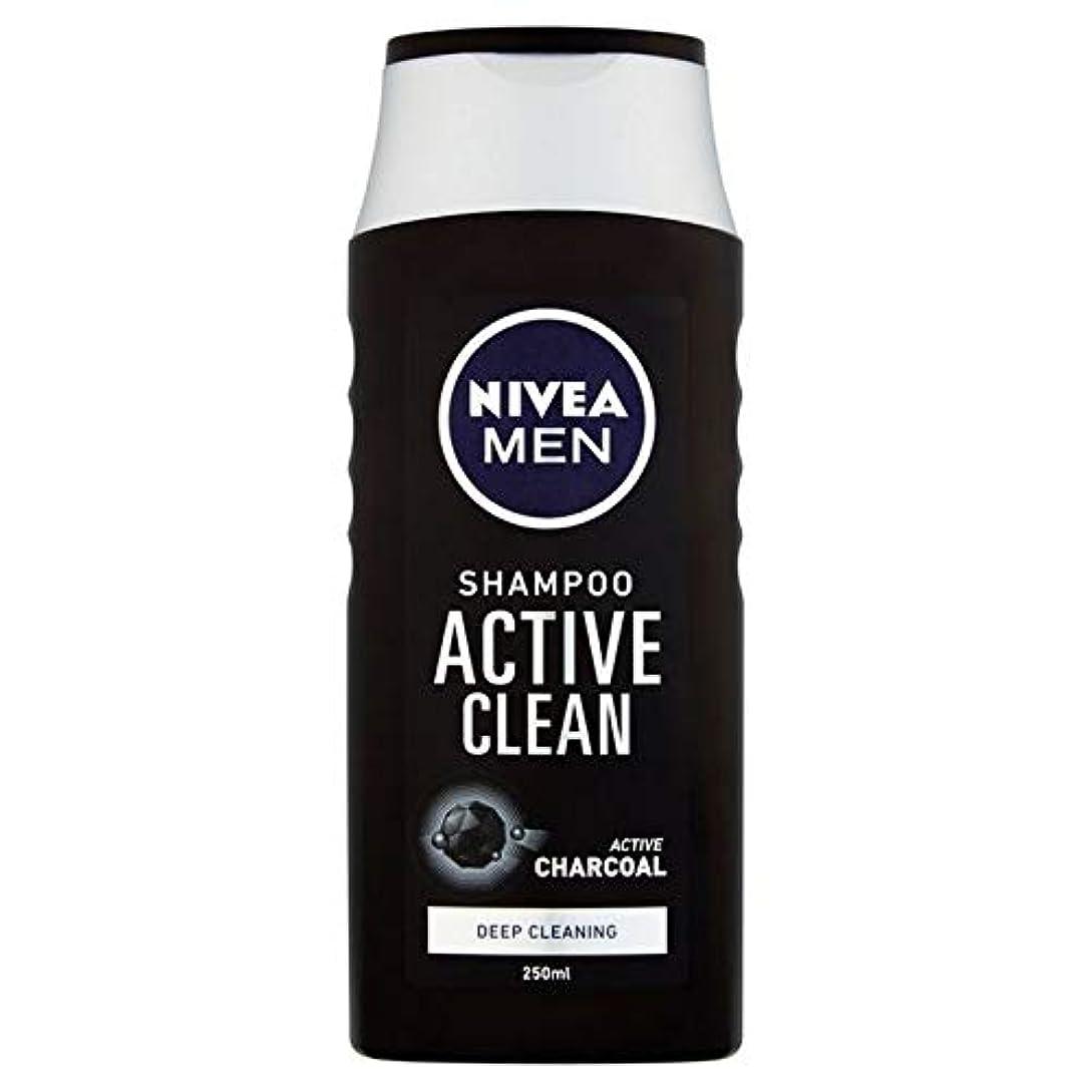 キャンプトマト粒子[Nivea ] ニベア男性はアクティブクリーン250ミリリットルシャンプー - NIVEA MEN Shampoo Active Clean 250ml [並行輸入品]