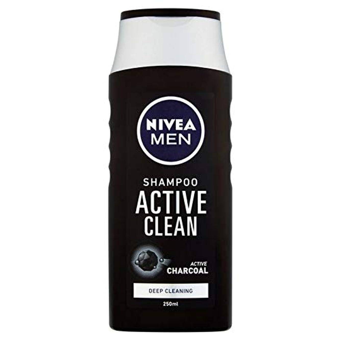 ご覧ください乱気流ストロー[Nivea ] ニベア男性はアクティブクリーン250ミリリットルシャンプー - NIVEA MEN Shampoo Active Clean 250ml [並行輸入品]