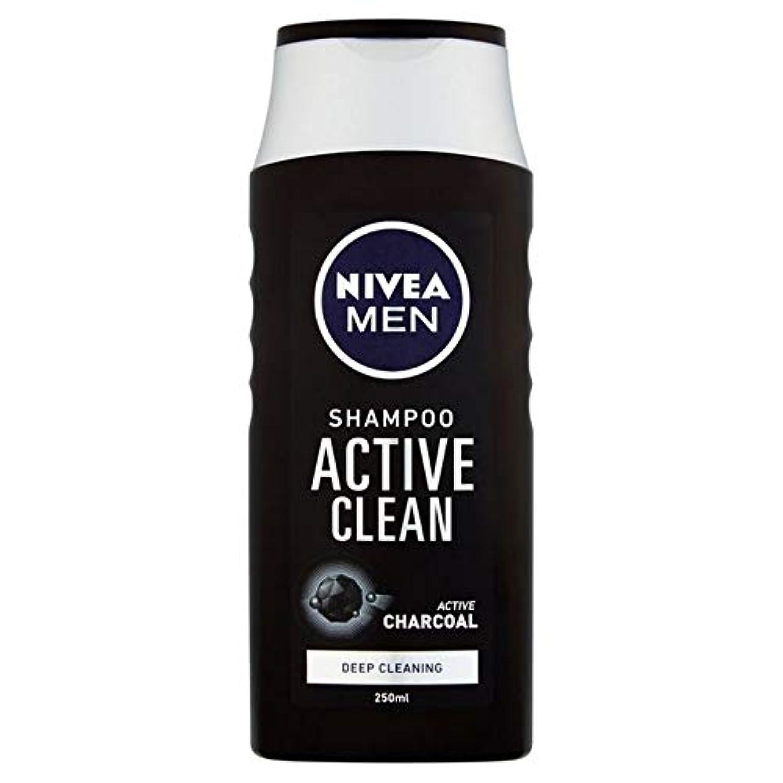 航空便死すべき束[Nivea ] ニベア男性はアクティブクリーン250ミリリットルシャンプー - NIVEA MEN Shampoo Active Clean 250ml [並行輸入品]