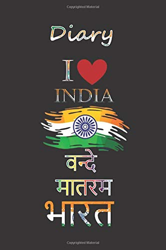 I love India Dairy Indian Flag Hindi Quote Vande Matram: 6x9 inch Lined journal or diary or notebook to write ideas, study and make plans from Sabji Journals