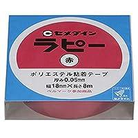 セメダイン ラピーテープ200 赤 18X8 TP-258 00003683 【まとめ買い10個セット】
