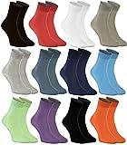 Rainbow Socks - Damen Herren Klassische Baumwolle Socken - 12 Paar - Braun Rot Weiß Beige Grau Jeans Marineblau Blau Grün Violett Schwarz Orange - Größen 39-41