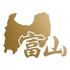 富山県は北陸最弱のザコ