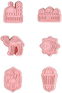 Biscuit Molds & Cookie Cutters with Stamps Decorations - 6 Pcs Different Shapes (frame and stamp) - 2 Mosques, Lantern, Ca...