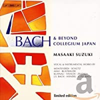 Bach & Beyond Collegium Japan - Masaaki Suzuki [15CD Box] [limited edition]
