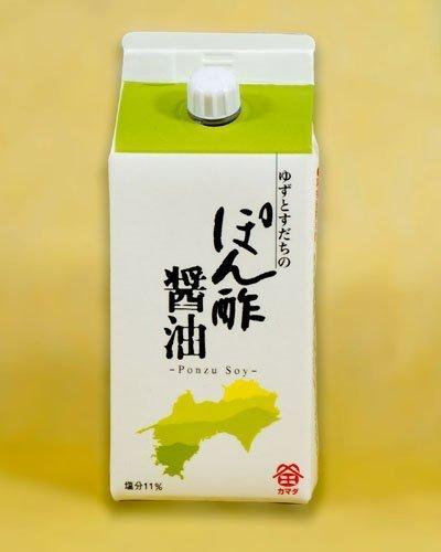 鎌田醤油 ぽん酢醤油 (柚子、すだち果汁入り) 200ml×3本【讃岐直送品】