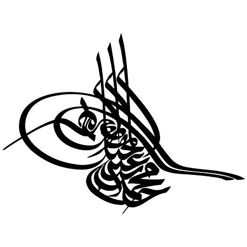 OSMANLI TUGRASI Aufkleber Auto Sticker Autosticker Autoaufkleber Araba Yapiskan Ottoman Osmanen (Schwarz)