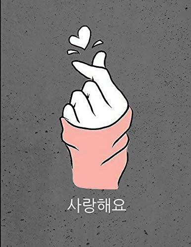 Kpop Finger Heart Sign Saranghaeyo Oppa Notebook for Girls: Korean I Love You Back to School Gift Journal for Kdrama Fans, Boy Group Bias, and Teens, College Ruled, Letter Sized