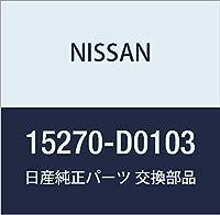 NISSAN (日産) 純正部品 パツキン オイル フイラー キヤツプ 品番15270-D0103