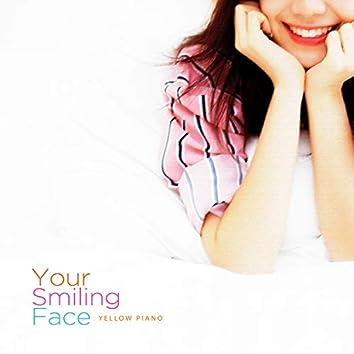 그대의 웃는 얼굴