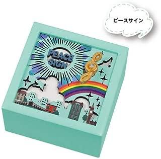 名曲 オルゴール 音楽ボックス 木製 Aメロディー ピースサイン 米津玄師