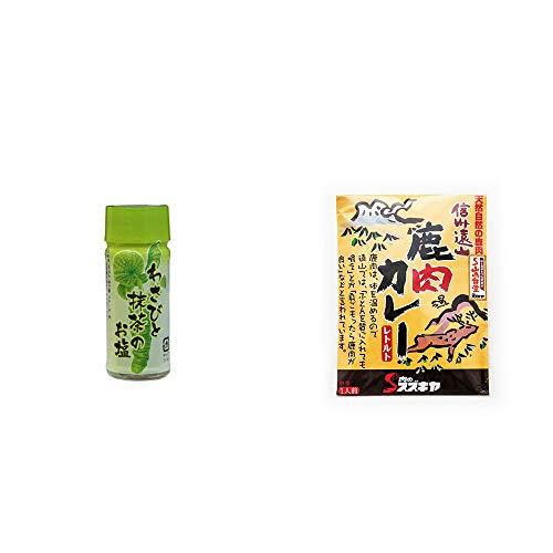 [2点セット] わさびと抹茶のお塩(30g)・信州遠山 鹿肉カレー 中辛 (1食分)