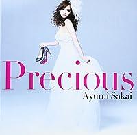 Precious 【初回限定盤】