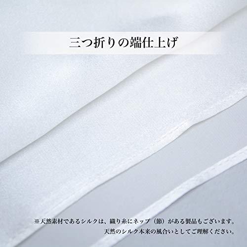 GEMINIシルクポケットチーフ結婚式白無地パーティー絹光沢ありメンズホワイト