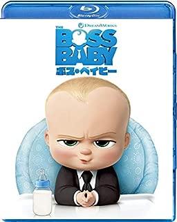ボス・ベイビー [AmazonDVDコレクション] [Blu-ray]