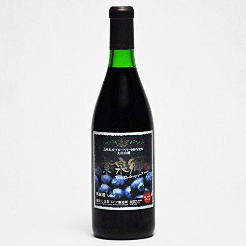 果実酒 鳥取県産 ブルーベリーワイン 紫泉郷 720ml アグリネット琴浦 ギフト お歳暮 父の日 お中元
