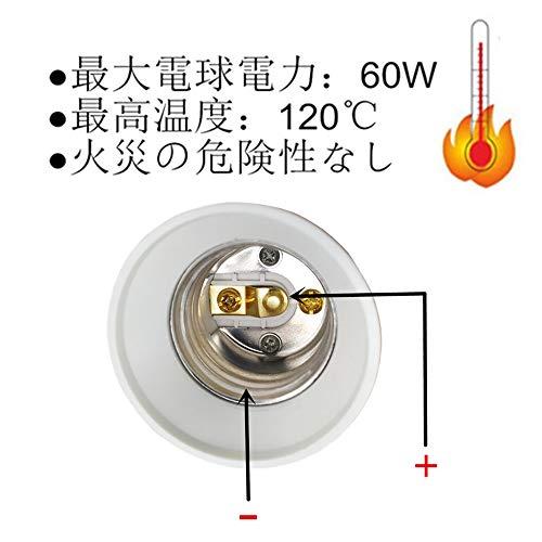 『DZYDZR 2個14cm延長アダプタLED 電球のアダプタコンバーE26 → E26 延長 ソケット難燃性材料』の2枚目の画像