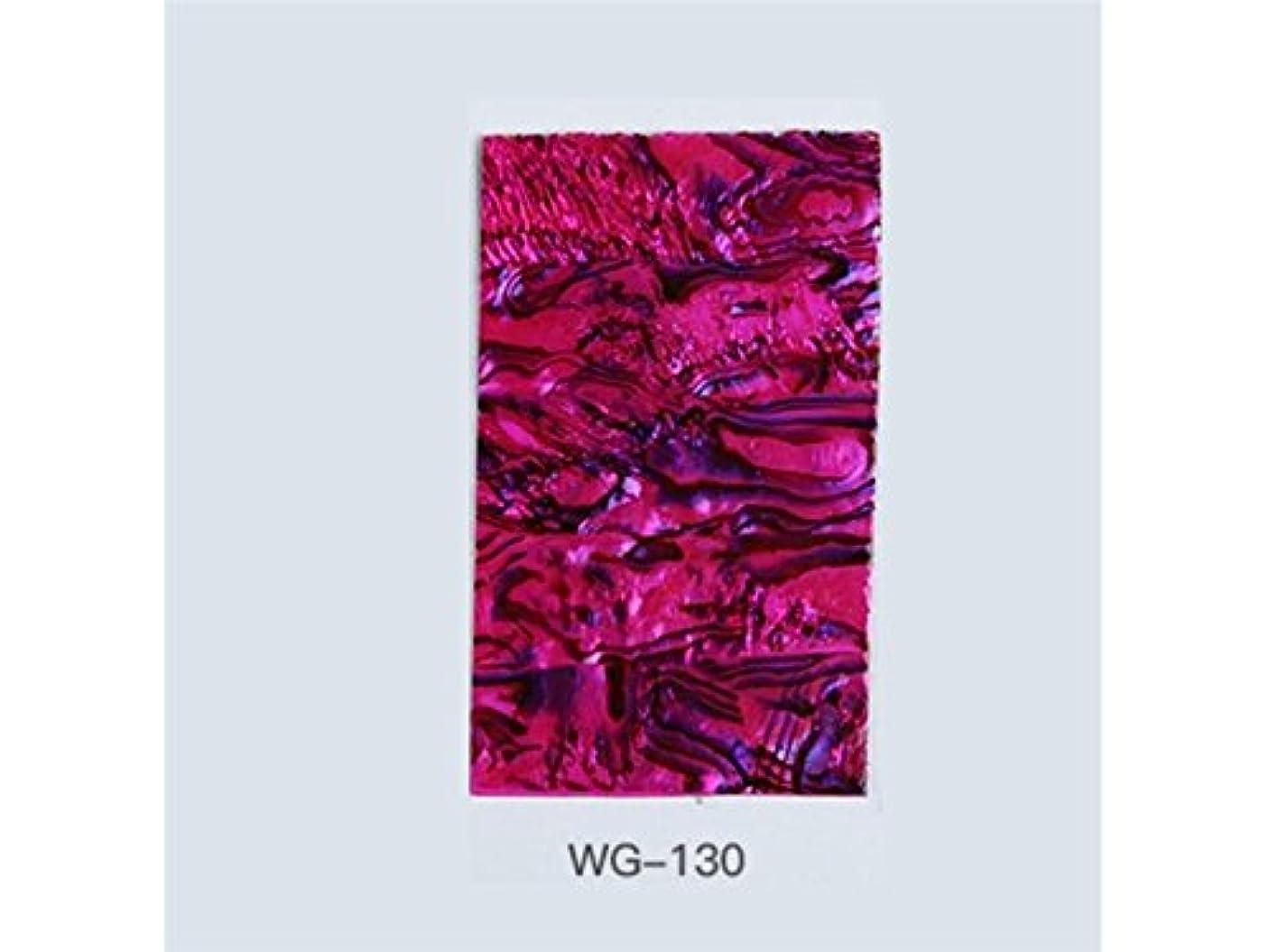 容器石鹸示すOsize クリアウォータートランスファーネイルステッカーネイルアートクラフトネイルアートデコレーション(図示)