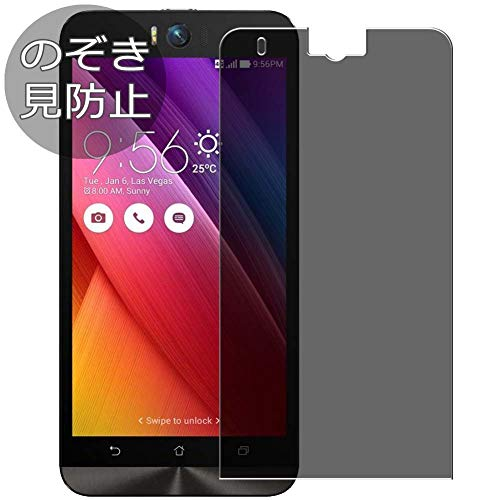Synvy Privacy Screen Protector Film for ASUS ZenFone Selfie ZD551KL 0.14mm Anti Spy Protective Protectors [Not Tempered Glass] New Version