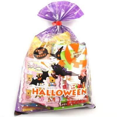 ハロウィン袋 310円 お菓子 詰め合わせ 駄菓子 袋詰め おかしのマーチ