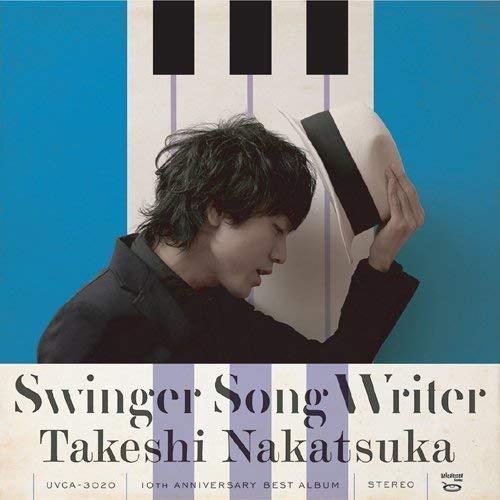 SWINGER SONG WRITER -10TH ANNIVERSARY BEST-