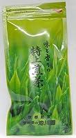 ケース販売:美味しい特上煎茶(80g×10本入り)