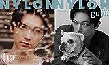 NYLON JAPAN(ナイロン ジャパン) 2020年 9月号 [雑誌]  (表紙  / guys表紙:吉沢亮)