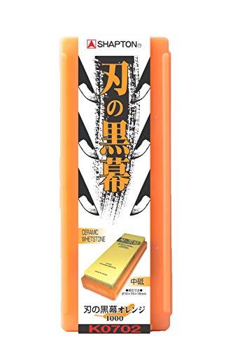 Ha No Kuromaku Ceramic Whetstone Medium Grit #1000
