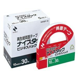 (まとめ) ニチバン ナイスタック 再生紙両面テープ ビジネスパック 大巻 10mm×30m NWBP-10 1パック(5巻) 【×3セット】 〈簡易梱包