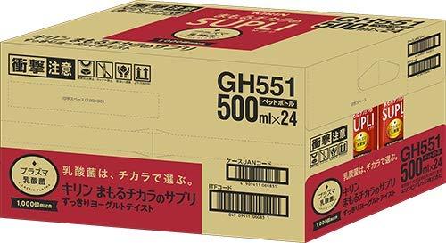 キリンまもるチカラのサプリすっきりヨーグルトテイストPET(500ml×24本)
